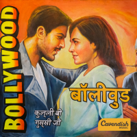 BOLLYWOOD VOL. 2